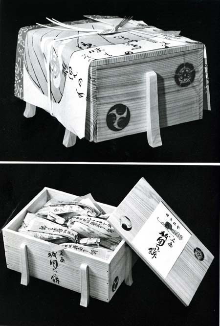 Wooden box filled with mochi; Photo by Michikazu Sakai from How to Wrap 5 More Eggs by Hideyuki Oka