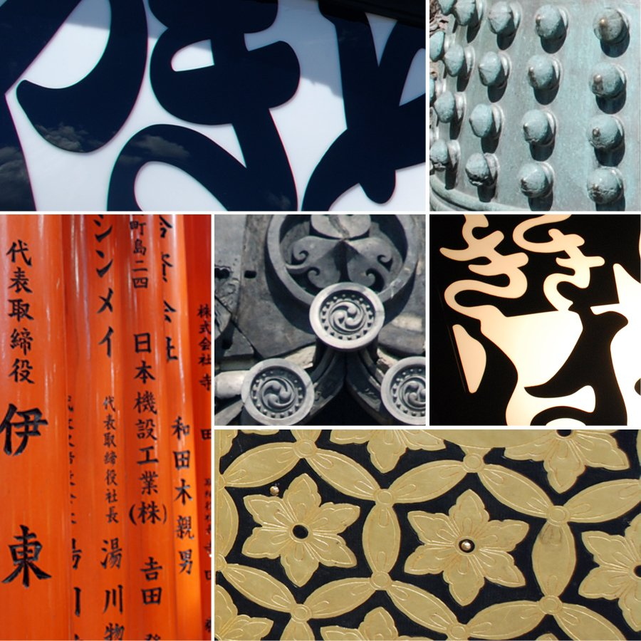 Japanese type and textures